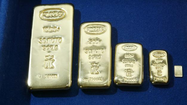 Запасы золота в российских банках снизились до двухлетнего минимума