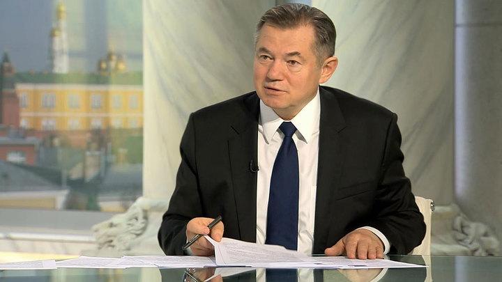 Сергей Глазьев: Новое правительство должно исправить ошибки, которые были допущены в предыдущие годы