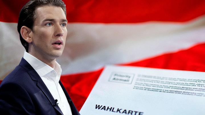Австрия меняет курс