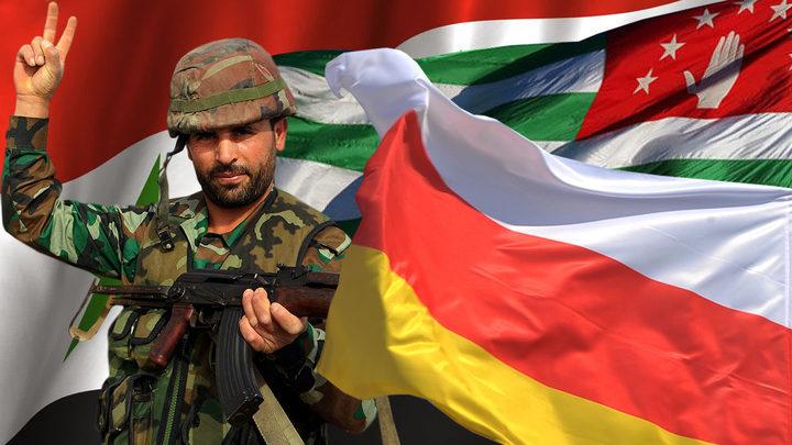 Этот МИД порвался, несите следующий: Реакция соцсетей на признание Абхазии и Южной Осетии