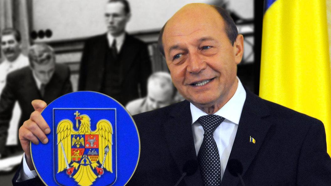 Румыния объявляет войну Украине