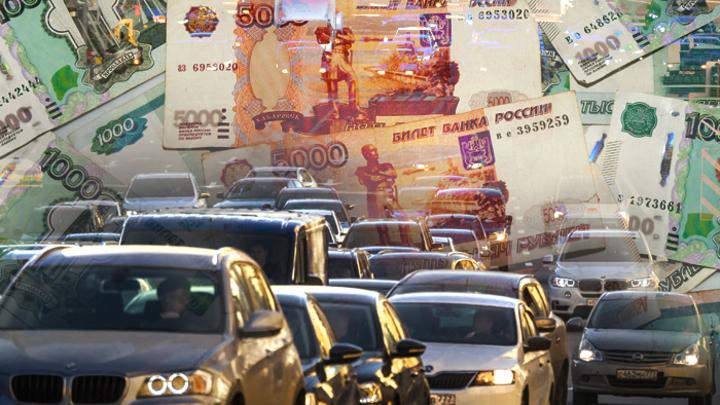 Как рынок страхования «потерял» 70 миллиардов рублей