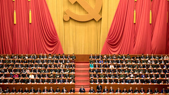 Си Цзиньпин выдвинул программу превращения Китая в мирового лидера