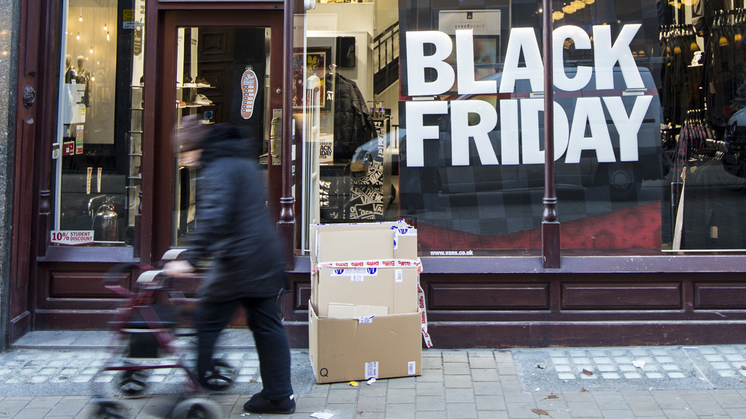 AliExpress назвал наиболее популярный продукт «черной пятницы» в Российской Федерации