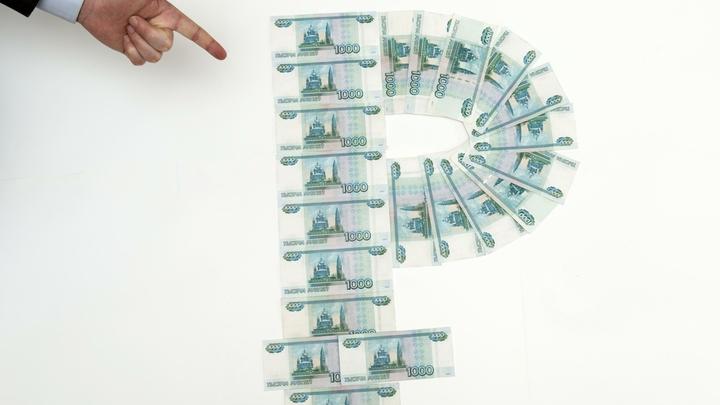 В Новосибирске бюджетникам поднимут зарплату с 1 октября: Кого не коснётся индексация