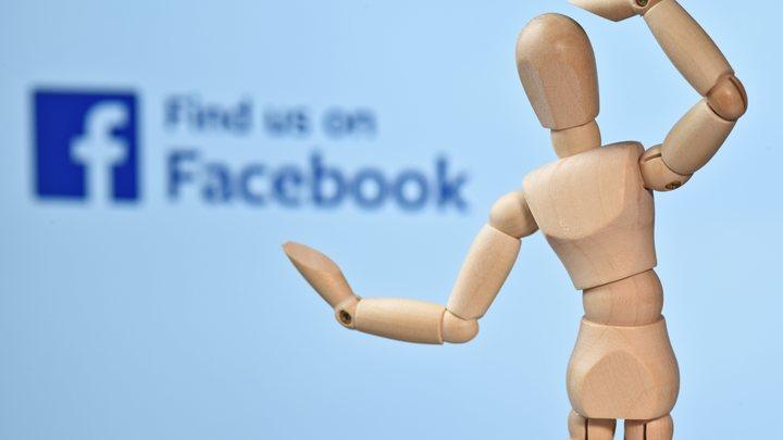 Пользователи сообщили о массовом сбое в работе Facebook и Instagram