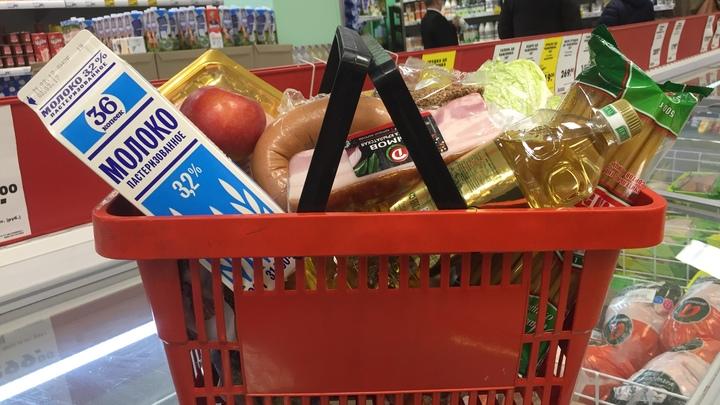 В Ростовской области подешевела продуктовая корзина