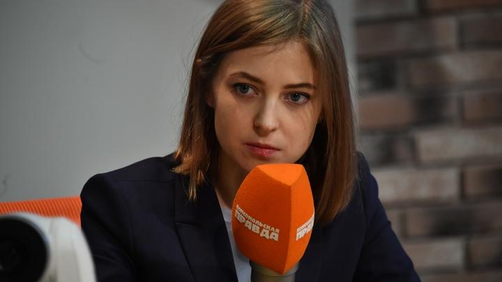 Говорите про Крым… попадаете в здание министерства: МИД Украины придумал новую забаву - Поклонская
