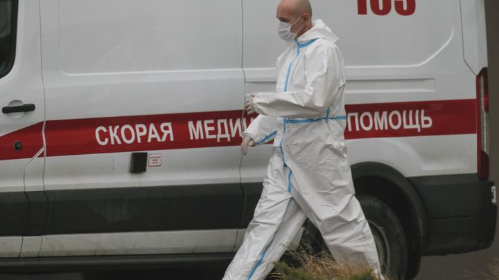 Коронавирус не сдаётся: В России второй день подряд прибавляется по 20 тысяч заболевших