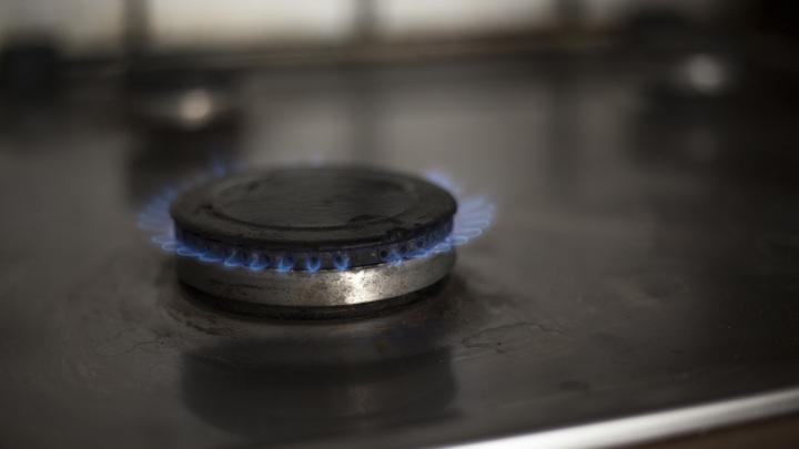 МВФ: Стоимость газа для Украины должна считаться от рынка