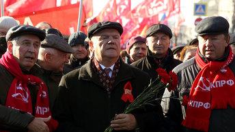 Почему коммунисты не способны на покаяние перед уничтоженной ими Россией
