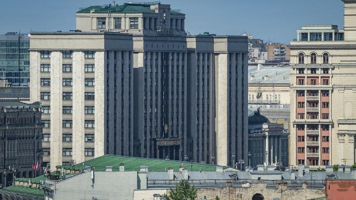 Госдума не рухнет, а провалы в фундаменте – решаемая проблема: Эксперт оценил здание в центре Москвы