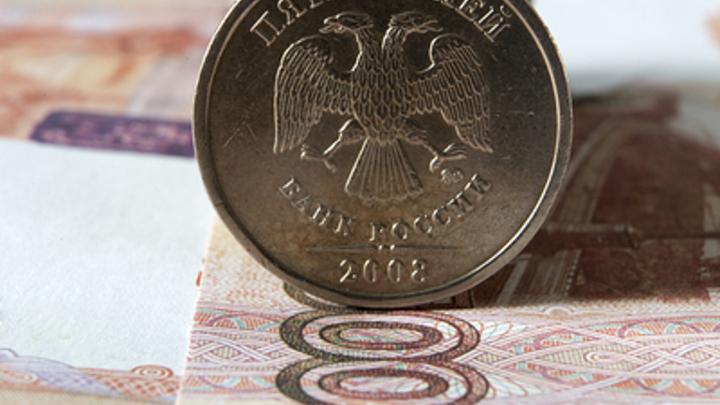Подушка безопасности: Чем Россия подстрахуется от экономической турбулентности?