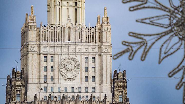МИД Литвы вручил послу России ноту неодобрения