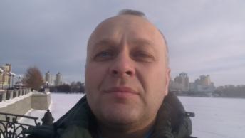 Вадим из Екатеринбурга