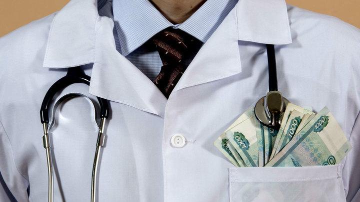 Бесплатная медицина — не для граждан России