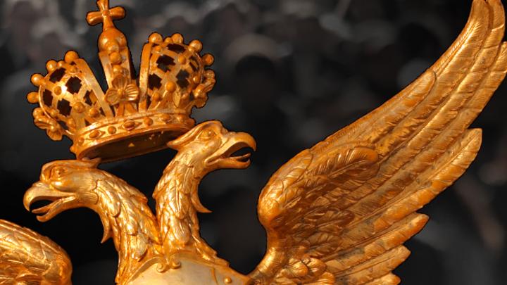 Будущее для России: Монархия, народ и ты