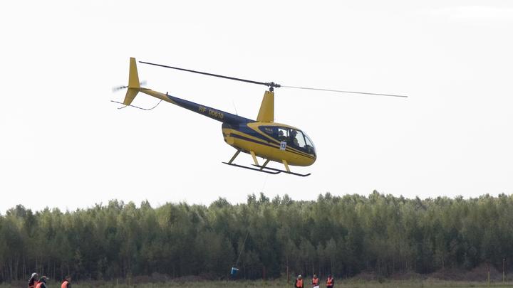 Обучал самого Путина: Что известно о погибших при крушении вертолета Robinson