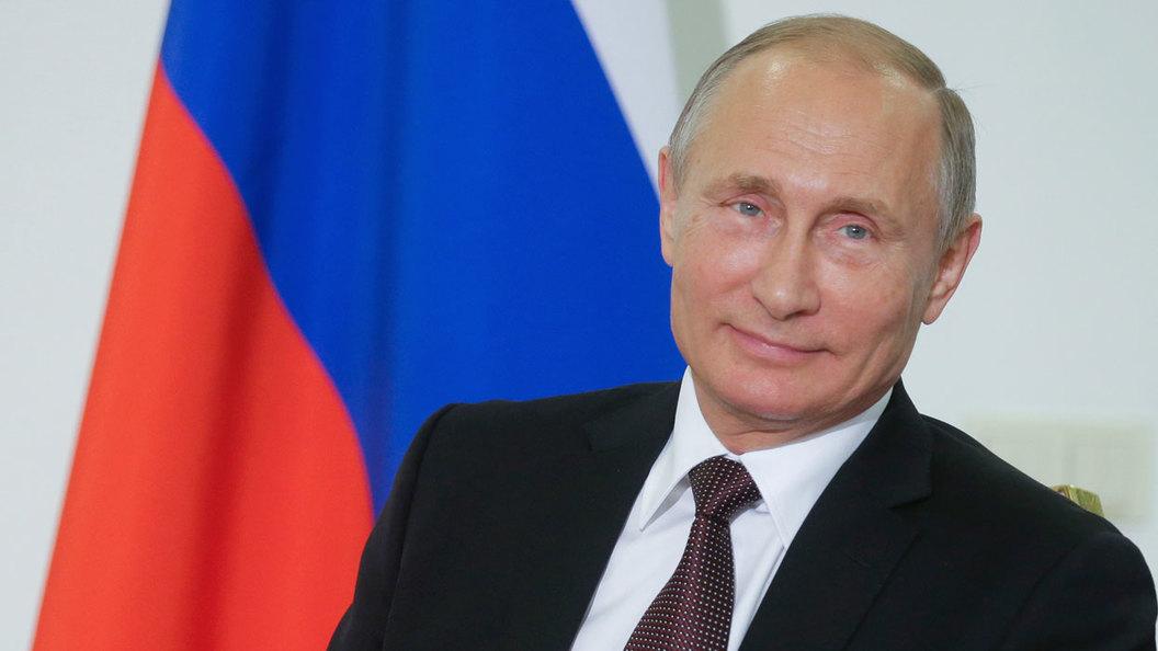 Президент Путин заставил мир учитывать мнение России