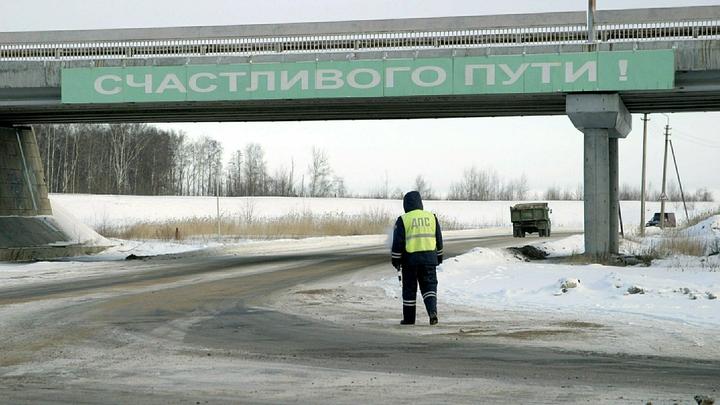 Тормозной путь — 32 метра: в Магнитогорске водитель маршрутки сбил ученика