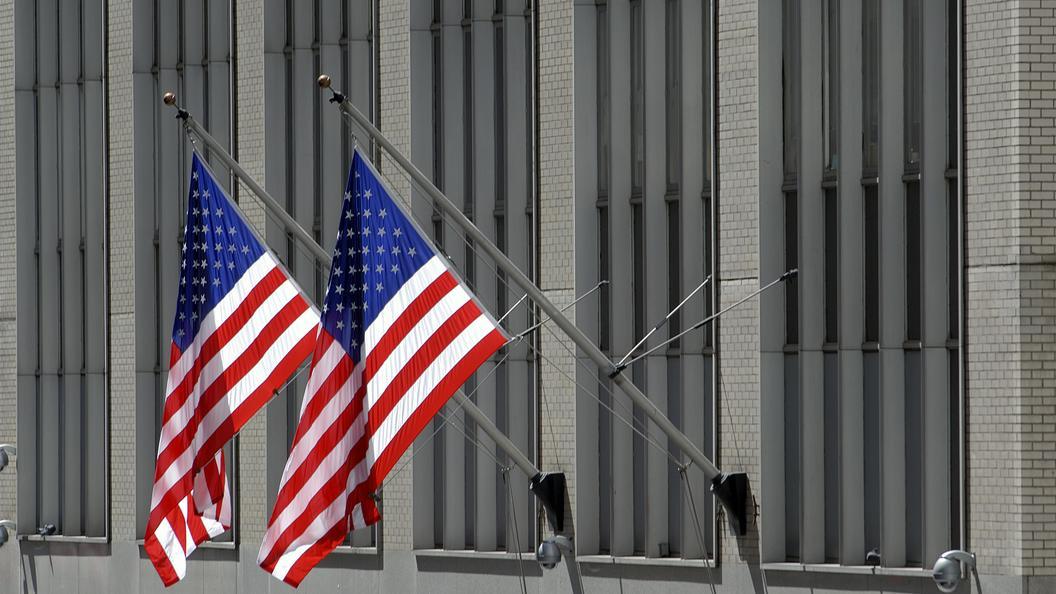 США расширили санкции против Корпуса стражей исламской революции Ирана
