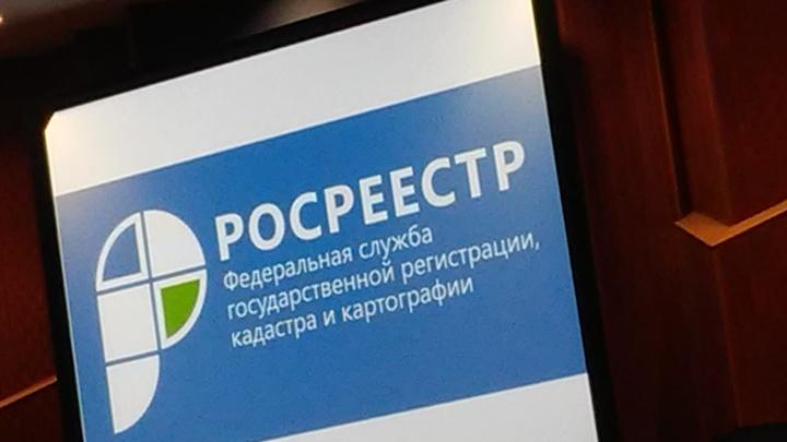 Росреестр обвинили в переписывании особняка главы УФСБ на Российскую Федерацию