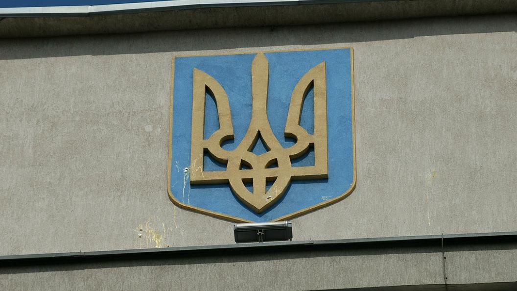 В Киеве увековечили уничтоженных в Донбассе карателей пронзенной картой России