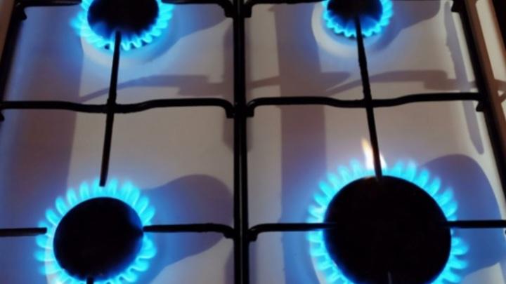 В Самарской области на газификацию малоимущих семей будет выделено 20 миллионов рублей