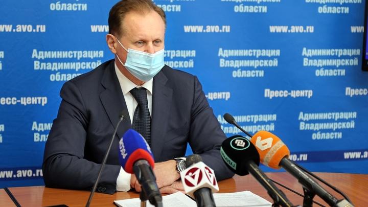 Власти Владимирской области опасаются всплеска заражений коронавирусом после Масленицы