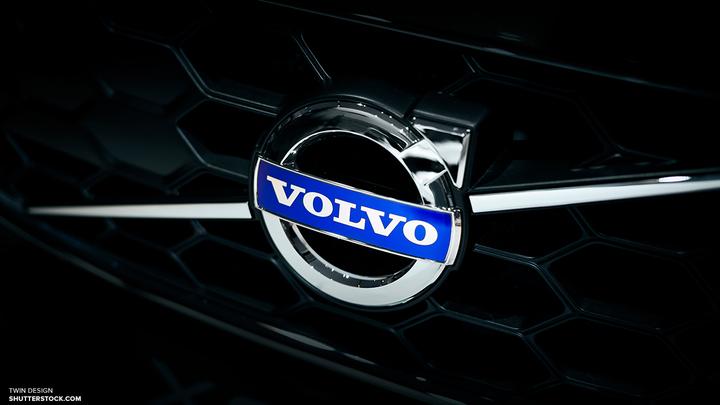 Шведы ищут в России место для сборки кроссовера Volvo XC60