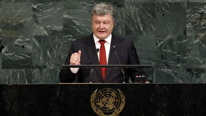 US News: Вместо речей в ООН Порошенко следовало бы начать выполнять Минск-2