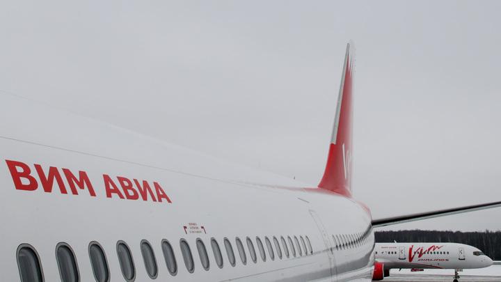 14 рейсов ВИМ-Авиа не могут вылететь из Домодедово