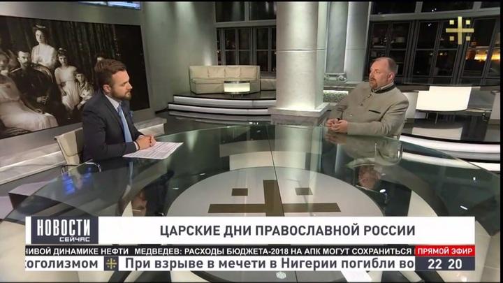 Холмогоров: В России многие еще не готовы к покаянию за убийство Царя