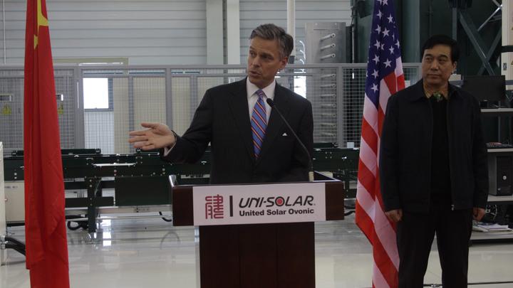 Джон Хантсман официально утвержден послом США в России