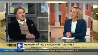Иван Глазунов: Отец хотел создать институт, куда принимают за талант