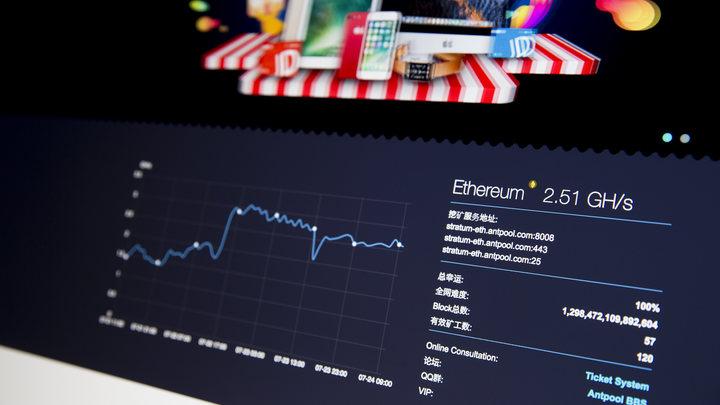 Блокчейн может полностью поменять систему оплаты за электроэнергию - Минэнерго