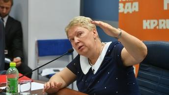 Васильева предложила ввести в России праздник для педагогов допобразования