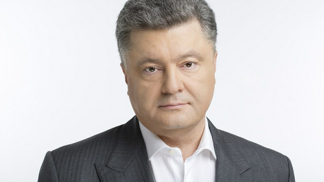 Власти Украины сделали все, чтобы импичмент Порошенко был невозможен