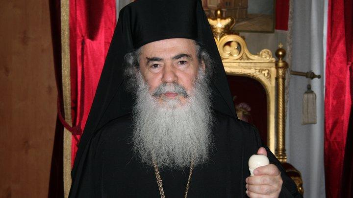 Патриарх Иерусалимский предупредил об угрозе конфискации земель христиан в Иерусалиме