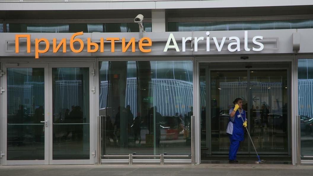 В России урезали объем провозимой на борту самолета ручной клади