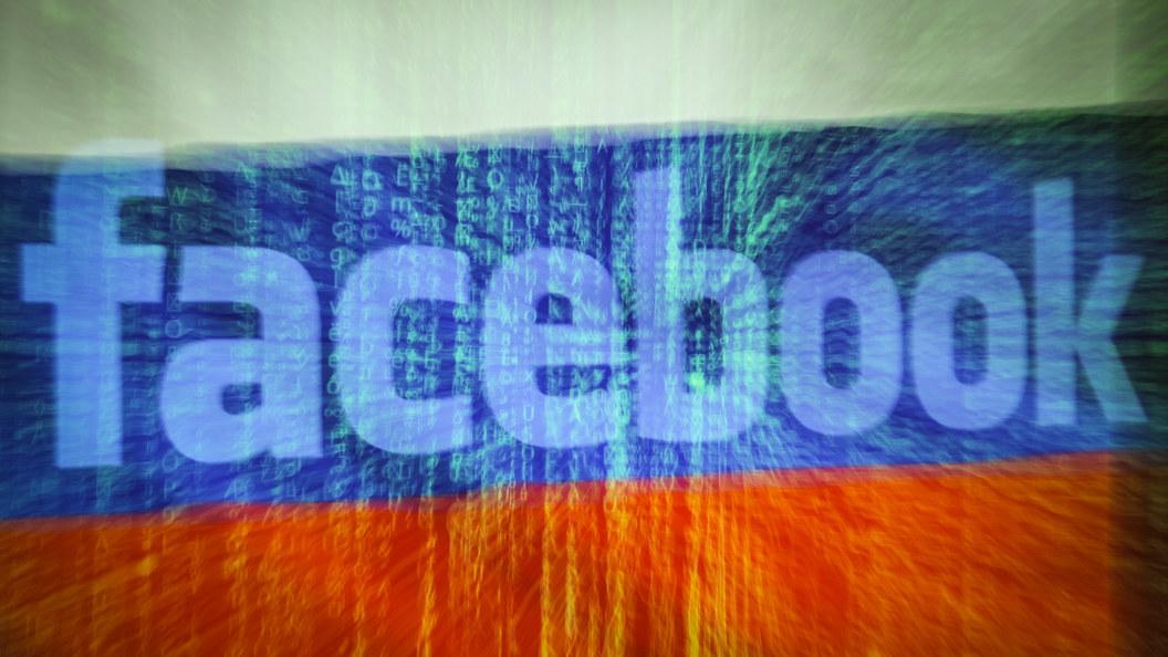 Фейсбук  и социальная сеть Twitter  согласились выполнить требования Роскомнадзора