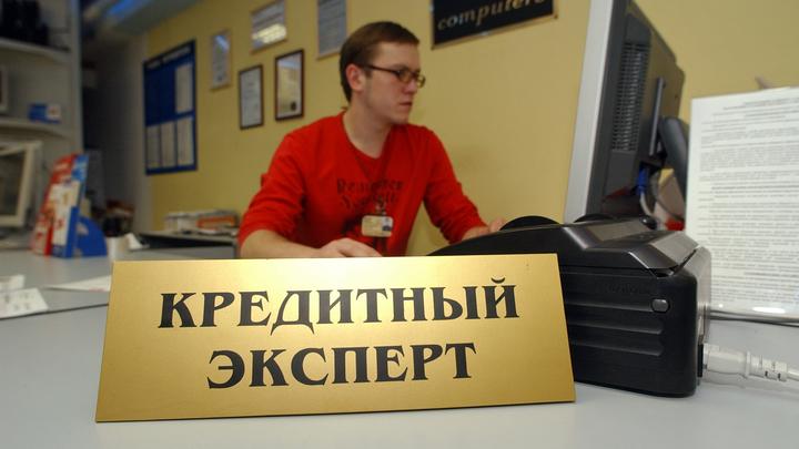 Во Владивостоке должники отказались платить по кредитам из-за гражданства СССР
