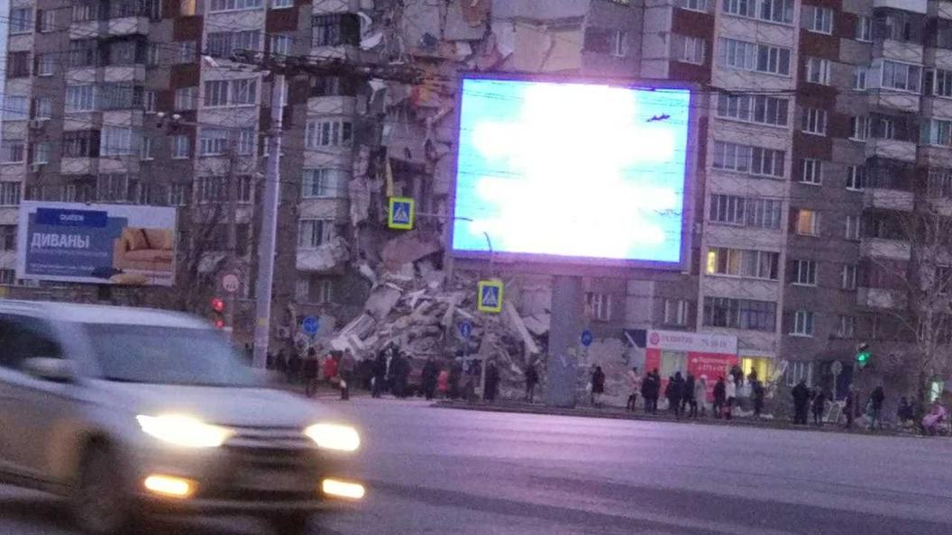 В Ижевске обнаружено тело шестого погибшего при обрушении дома