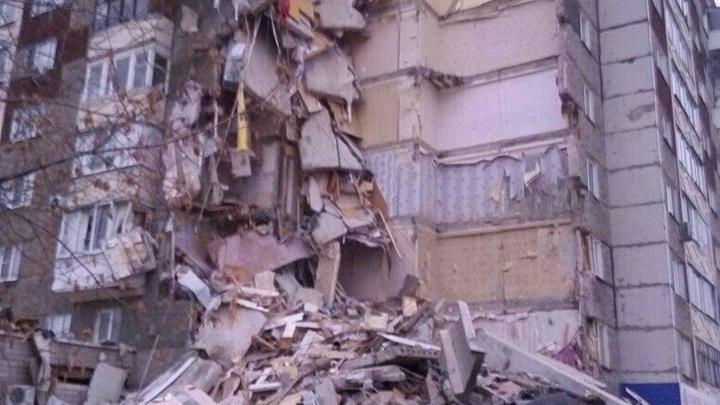 В Ижевске следователи определили точное место взрыва в многоэтажном доме