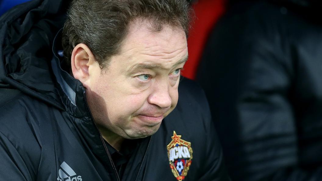 Слуцкий объяснил уход из ЦСКА творческим кризисом