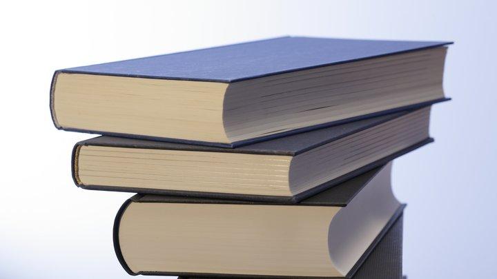 В Санкт-Петербурге презентовали перевод книги о житии Святых