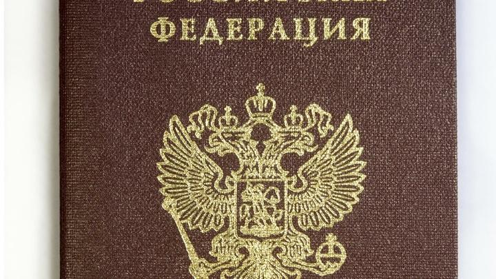 Путин сделал гражданами России свыше 60 человек: Большинство - украинцы