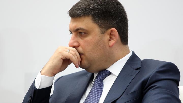 Премьер, которому не стыдно: Тезка Зеленского начинает разваливать правительство