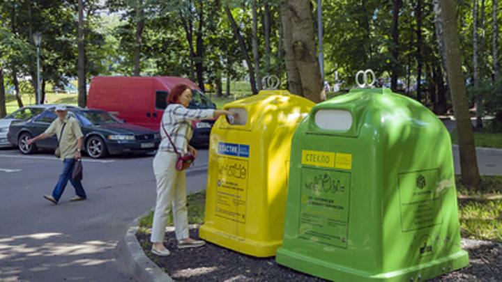 Тамара Микаелян: Внедрять раздельный сбор мусора в Чите пока преждевременно