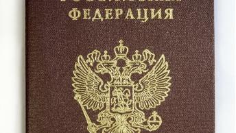 МВД упростит жизнь иностранным специалистам и студентам: Получить паспорт России станет легче